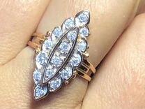 Золотое кольцо с бриллиантами СССР