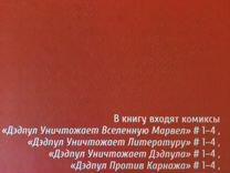 Ограниченное издание (205 шт.) с эксклюзивной обло