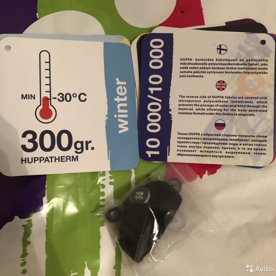 Зимний комбинезон Huppa  89500441022 купить 10