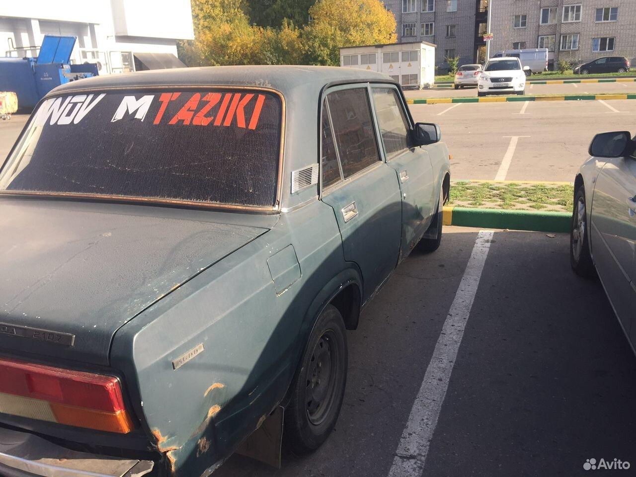 ВАЗ 2107, 2001