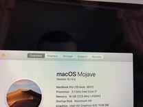 Кастомный MacBook Pro 15-inch