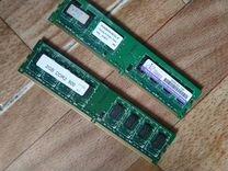 Продам AMD Phenom X3 8450