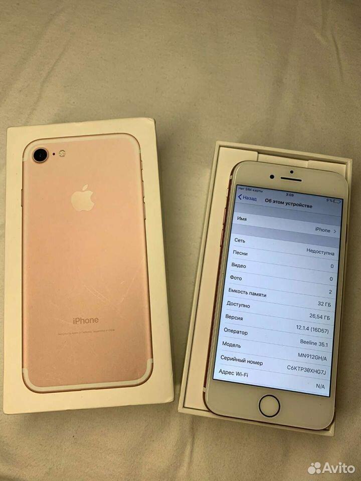 iPhone 7 32GB рст Полный Комплект  89995652369 купить 6