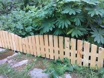 Забор декоративный для клумб и палисадников