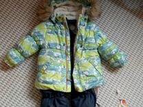 Комбинезон хуппа — Детская одежда и обувь в Екатеринбурге