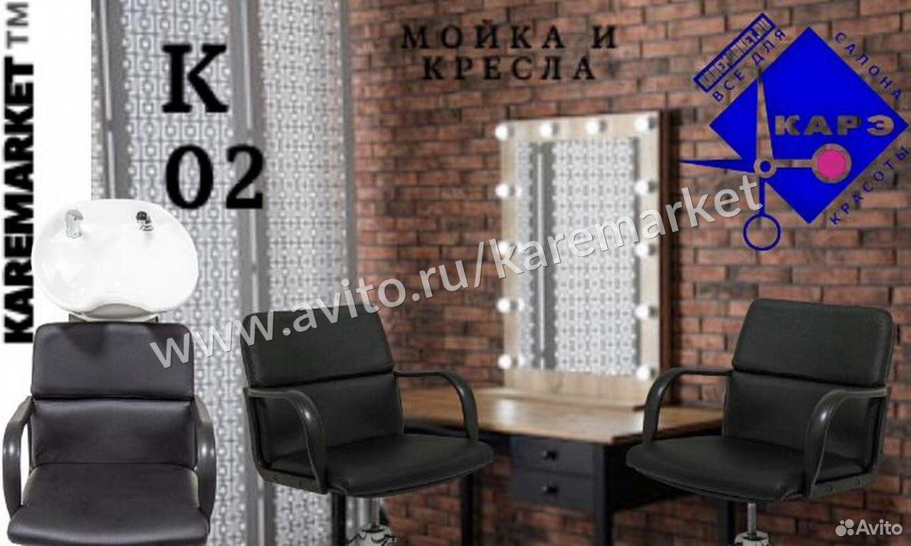 Парикмахерское кресло Парикмахерская мойка раковин  89181801801 купить 1