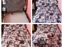Продаю диван-шезлонг в хорошем состоянии, обивка ц