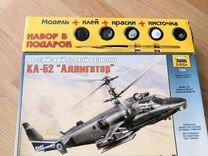 Модель вертолёта ка-52 Аллигатор