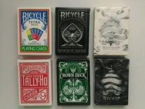 Карты Bicycle, Tally Ho, Crown Deck и Arcane
