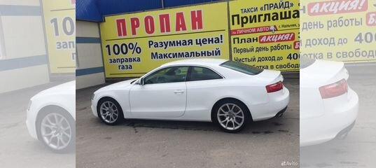 Залога авто нальчик автосалон центральный лады в москве