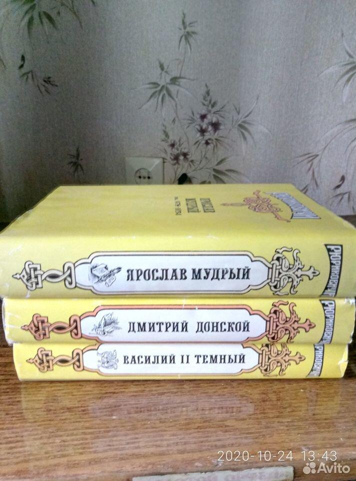 Книги  89277262788 купить 1