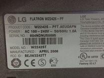 Монитор 22 дюйма LG w2242s-pf