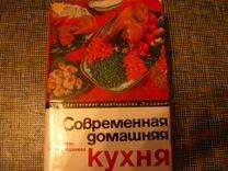 Книги, детские книжки