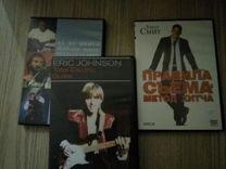 Фильмы, концерты, уроки