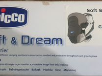 Chicco Soft & Dream
