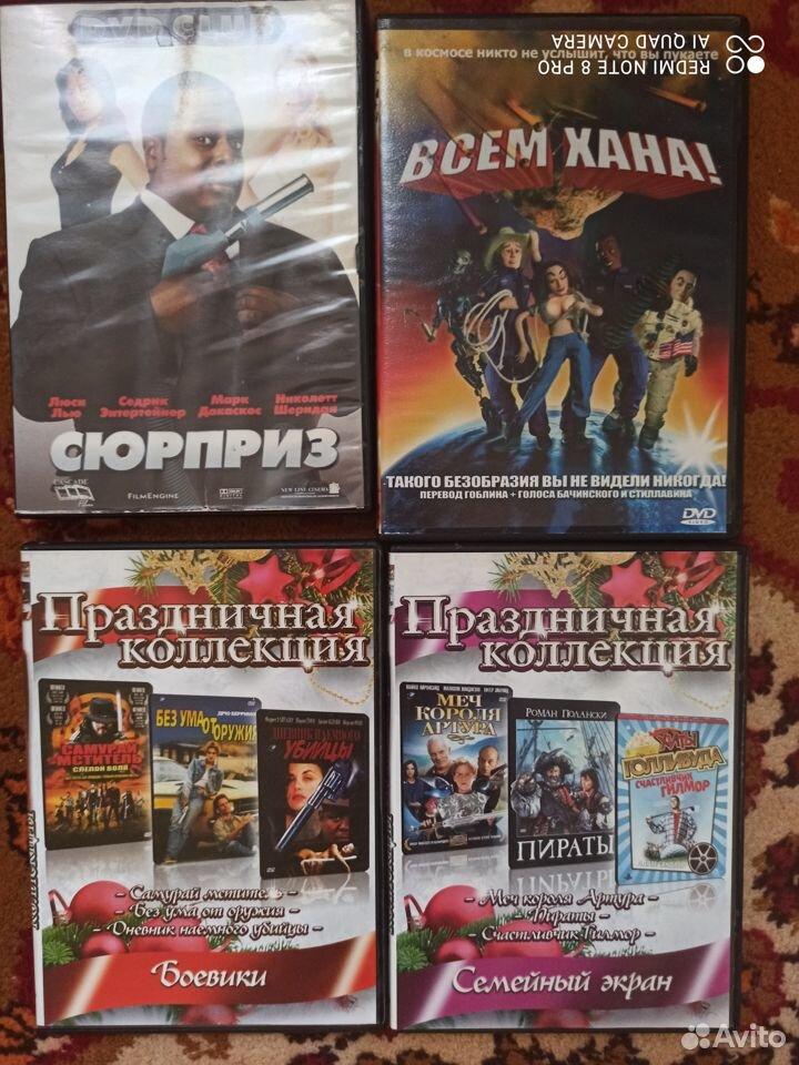 Художественные фильмы DVD  89271016911 купить 5