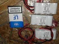 Аккомуляторная батарея