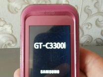 GT-C3300i. Розовый