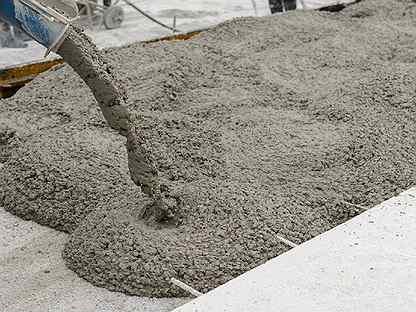 Бетон в белогорске купить приснился бетон
